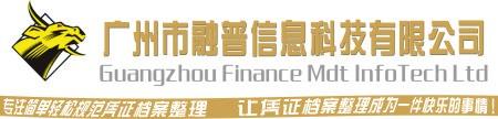 广州市融普信息科技有限公司